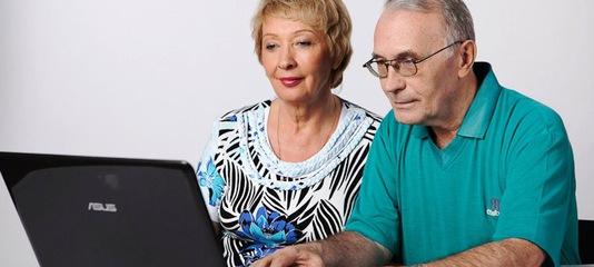 назначения и выплаты пенсии