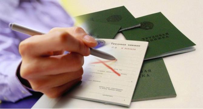 Ошибки при назначении пенсии