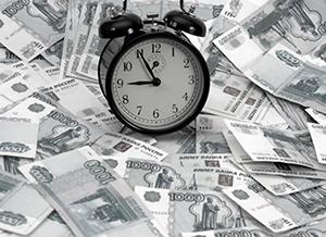 Взыскание задолженности по страховым взносам в ПФР и ФСС