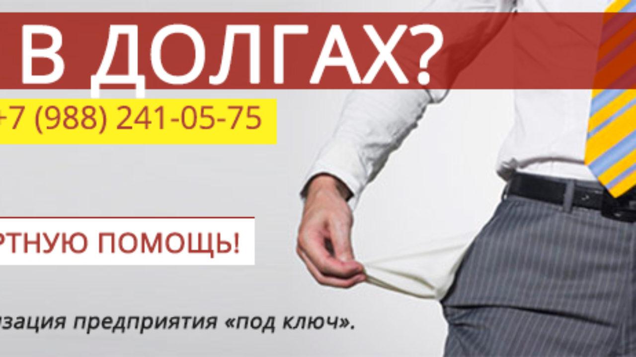 займ 60000 рублей быстро на карту без отказа