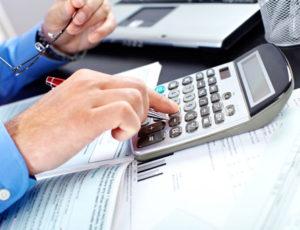 Налог на доходы физических лиц (НДФЛ)