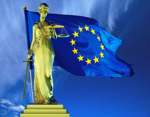 Защита прав в европейском суде