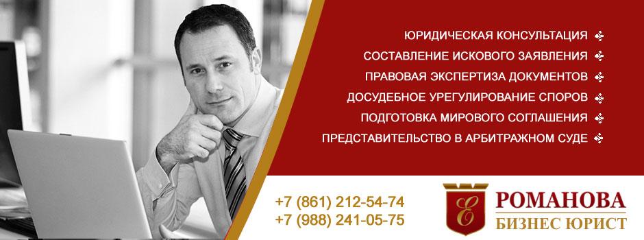 Проверка должника и взыскание долга